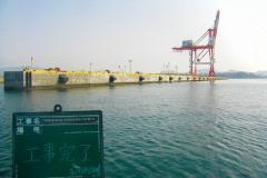 山口県 下関港 新港地区 係留施設築造工事